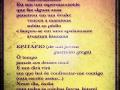 Acrisart-Máquina.do.TemPoema09